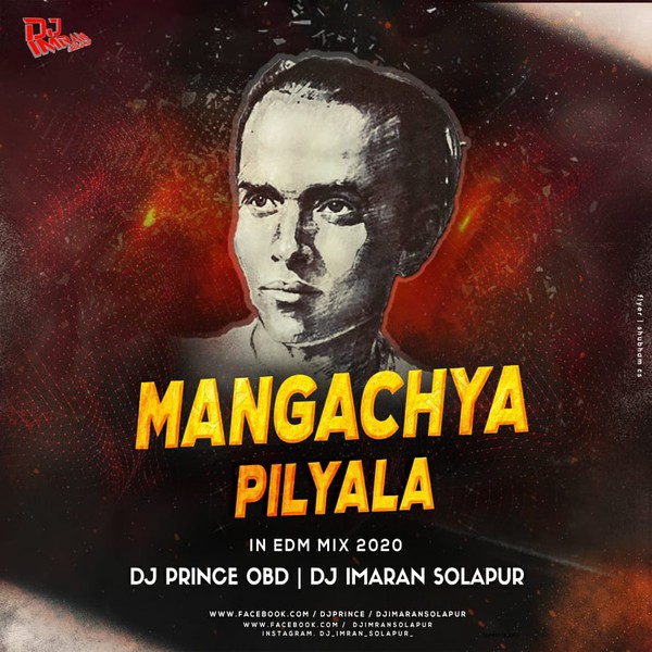 Mangachya Pilyala ( In Edm Mix 2020 ) Dj Prince OBD & Dj Imran Solapur Upload Your Music Free