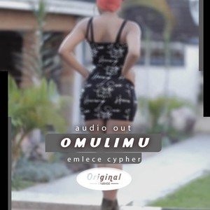 Omulimu Upload Your Music Free