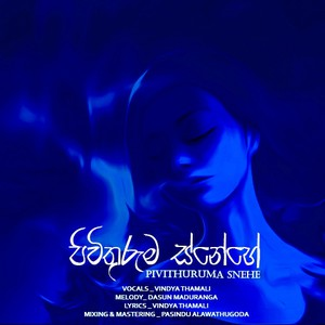 Pivithuruma Snehe - Vindya Thamali Ft Pasindu Alawathugoda Upload Your Music Free