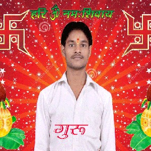 Anshu YADAV Upload Your Music Free