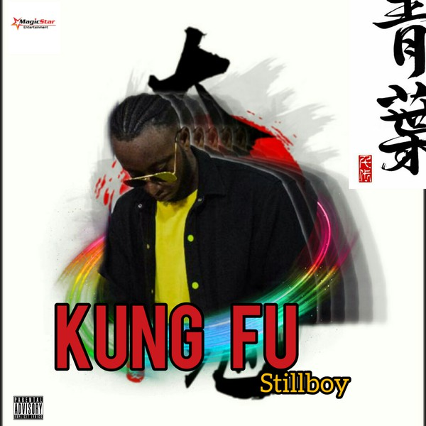 kung fu Upload Your Music Free