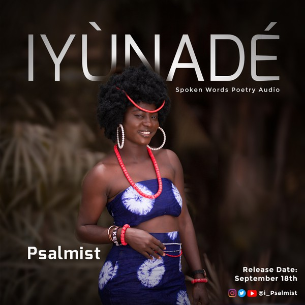 Iyunade Upload Your Music Free