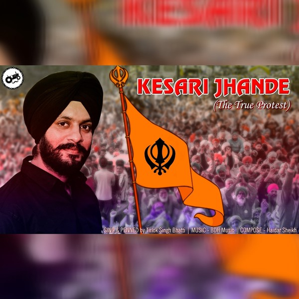 Kesari Jhande (The True Protest) Upload Your Music Free