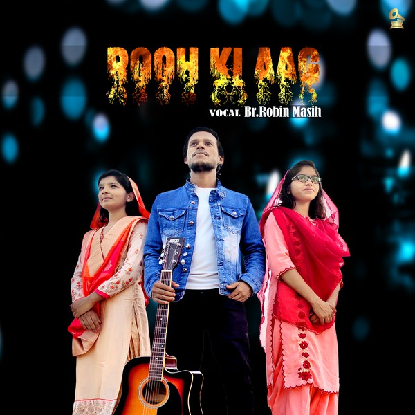 Rooh Ki Aag Upload Your Music Free