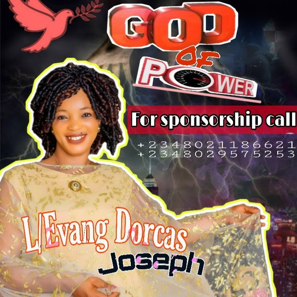 God of power Upload Your Music Free