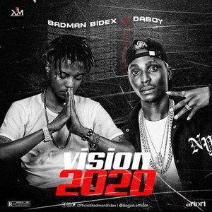 Vision 2020 Upload Your Music Free