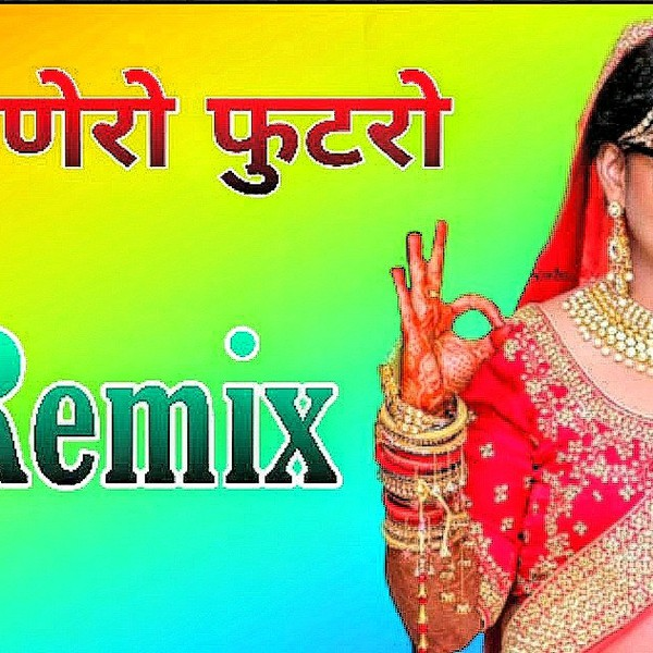 Rajasthani Top Mix Upload Your Music Free