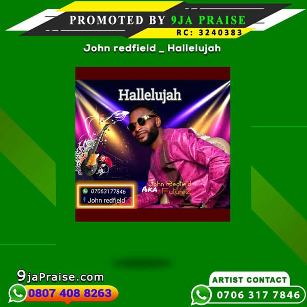 Hallelujah Upload Your Music Free