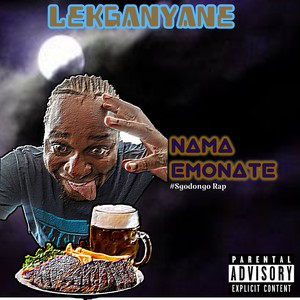 Nama e Monate Upload Your Music Free