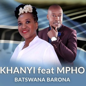 Batwana Barona Upload Your Music Free