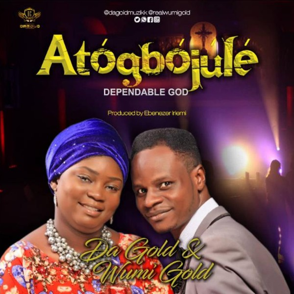 Atogbojule Upload Your Music Free