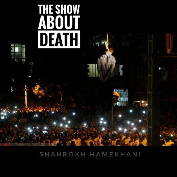 The Show About Death Upload Your Music Free