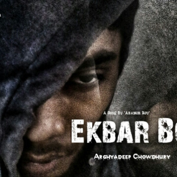 Ekbar Bol Cover Instrumental Version Upload Your Music Free